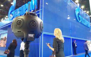 Виртуальный тур Газпром