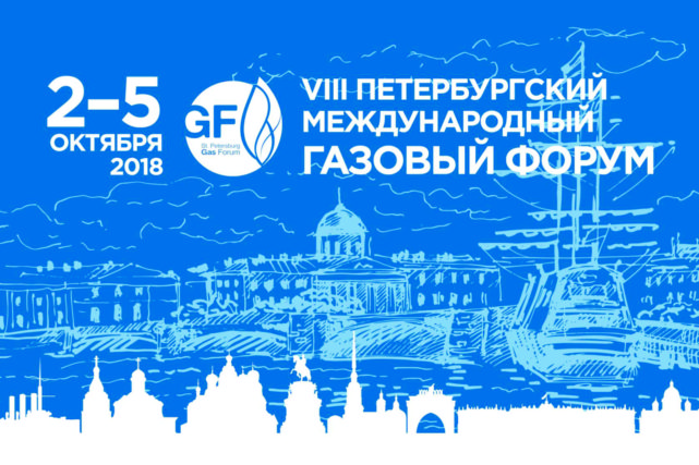 spgif logo
