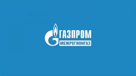газпром межрегионгаз лого