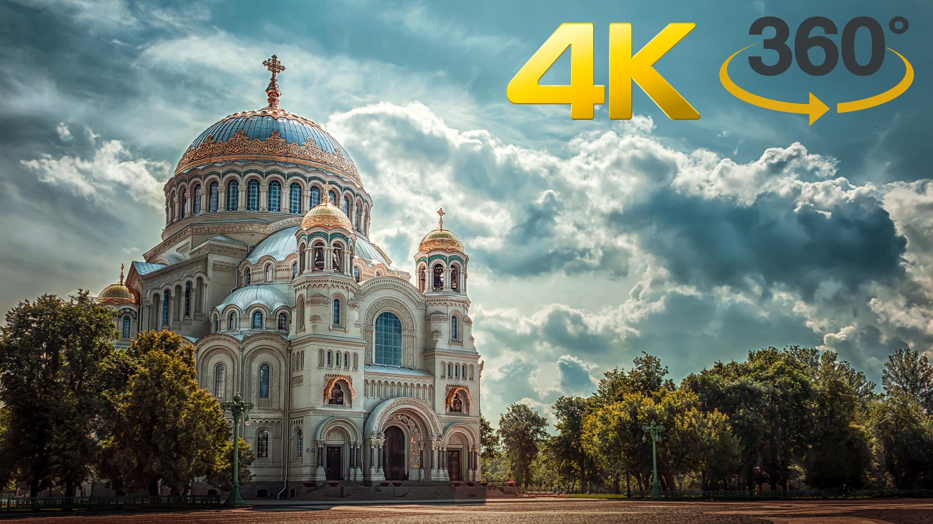 Виртуальная экскурсия по Кронштадскому Собору 360 градусов видео